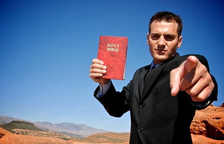 tecnhology-evangelist